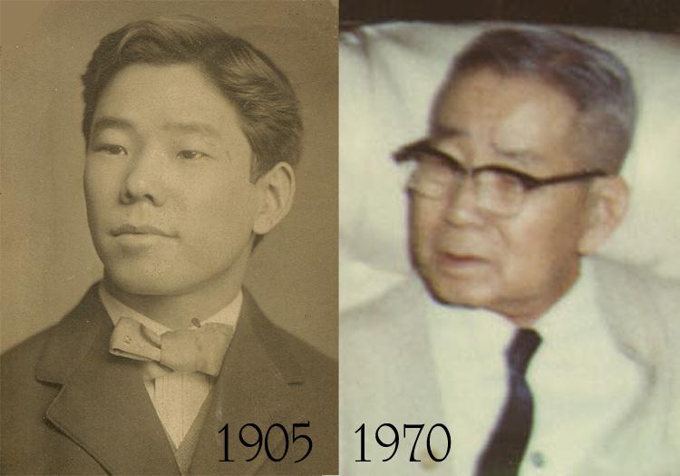 Frank Takeo Flucawa, 1883-1974