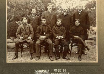 Students 1905