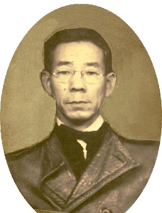 Frank Flucawa 1937